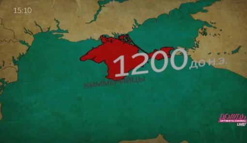 Как менялась карта Крыма за 2 тысячи лет