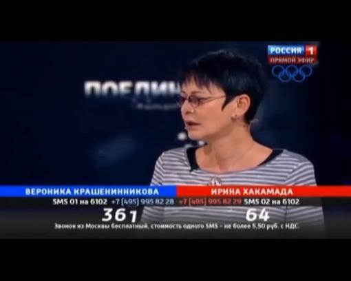 Ведущий Мразь - Хакамада в истерике (Украина-Евромайдан)