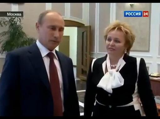 Президент Путин объявил о разводе с женой Людмилой