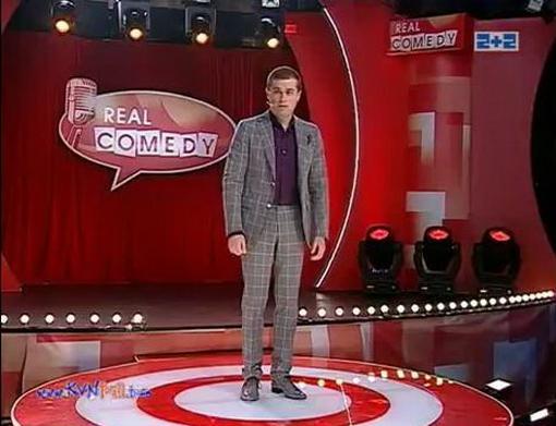 Real Comedy - Андрей Молочный - Об интернете