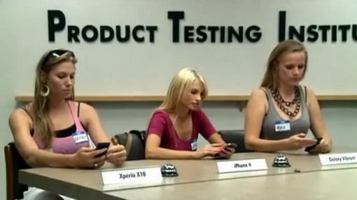 Тест Sony Ericsson Xperia™X10