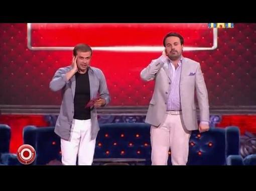 Дуэт имени Чехова - Риэлтор