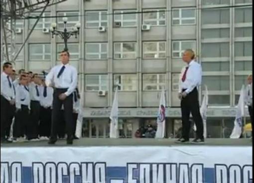 """""""Единая Россия"""" совсем сошла с ума :)"""