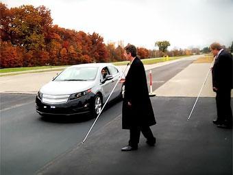 Компания Chevrolet сотрудничает со слепыми для оценки звука гибрида Volt