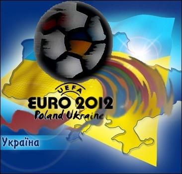 Матчи Евро-2012 могут перенести