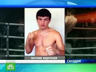 В Москве на выходе со стадиона убит чемпион мира.