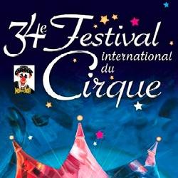 В Монте-Карло съедутся цирковые артисты