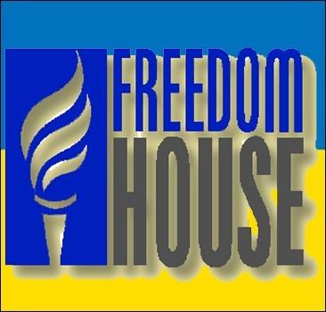 Украину признали свободной страной