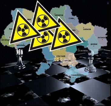 В Украине будет своя Хиросима?
