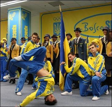 Bosco одела украинских олимпийцев в новую форму.