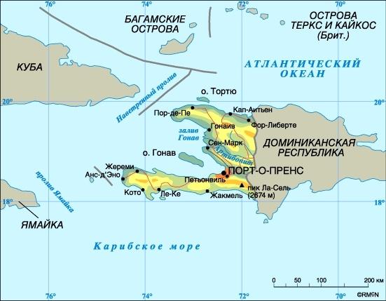 С Гаити эвакуировано 17 граждан Украины