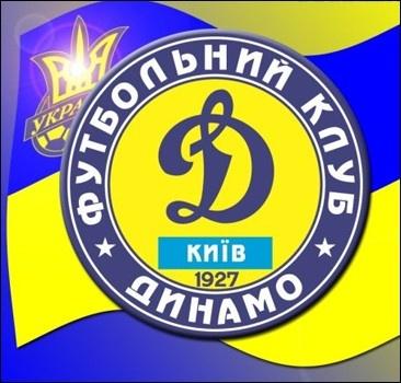 """""""Динамо-2"""" победило сборную клубов России"""
