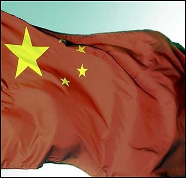 """Китай опять """"погрозил пальчиком"""" Америке"""
