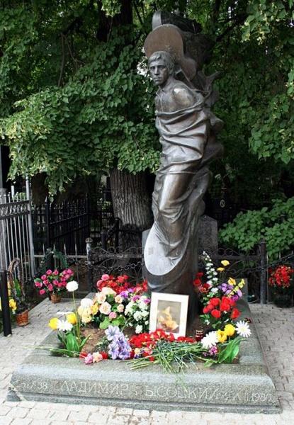 Сегодня день рождения Владимира Высоцкого