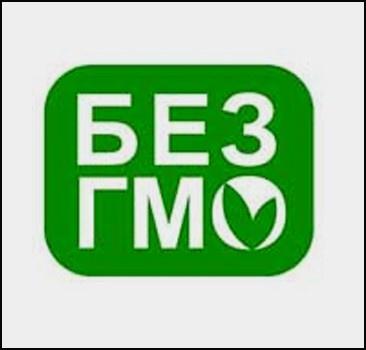 В Украине начнется регистрация ГМО