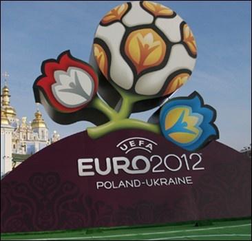 Сегодня - жеребьевка отбора Евро-2012