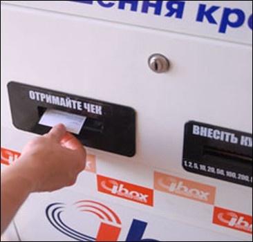 iBox возобновил работу после сбоя