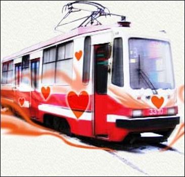 """В день святого Валентина будет ездить """"трамвайчик влюбленных"""""""