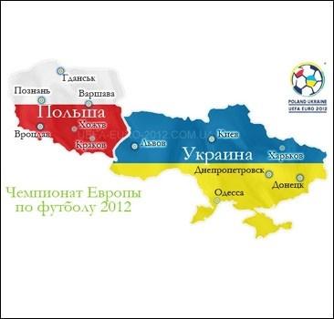 Во Львове снова строят стадион к Евро-2012
