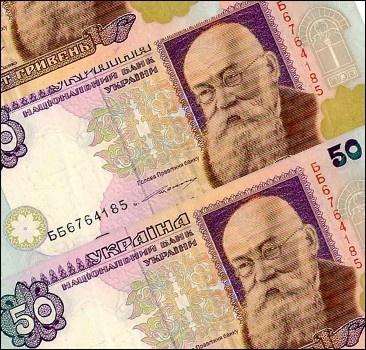 Из оборота выведут банкноты, подписанные Ющенко?
