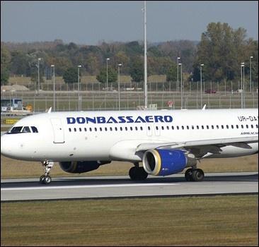 """Скандальный рейс: """"пьяный в стельку"""" экипаж уволят"""