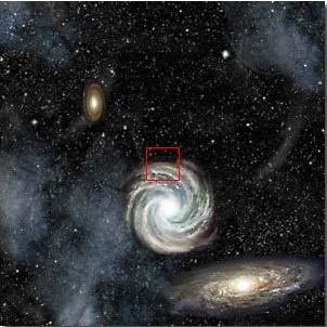 В нашей Галактике рождается еще одно Солнце
