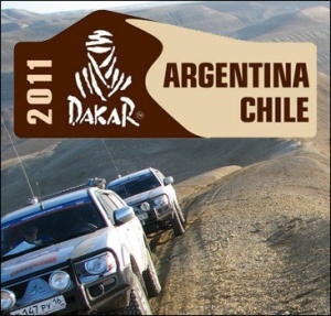 "Аргентина и Чили снова примут следующий ""Дакар"""