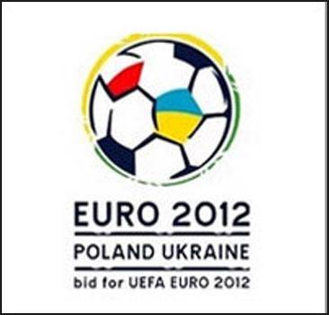Евро-2012 будут спасать с помощью … лотереи