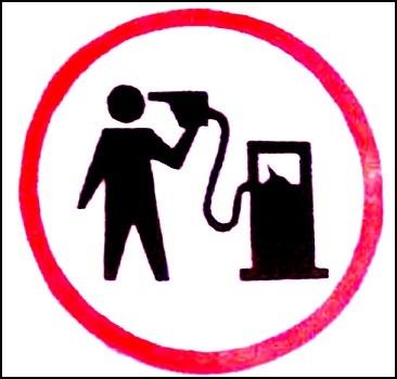 """Бензиновые """"войны"""" в Украине: игра по новым правилам"""