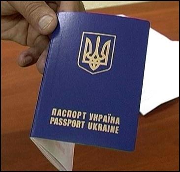 В Украине пробуют электронные паспорта