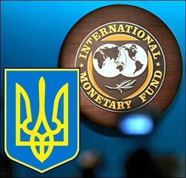 МВФ похвалил Украину за прогресс