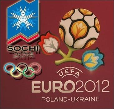 Украина и Россия вместе подготовят Евро-2012 и Сочи-2014