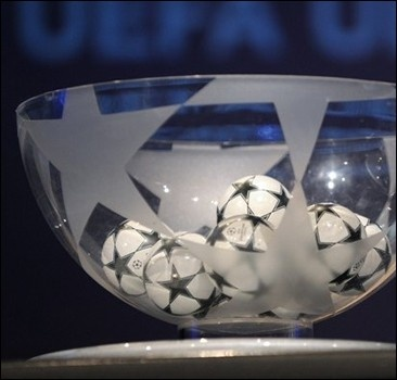 Финал Кубка Украины пройдет в Харькове