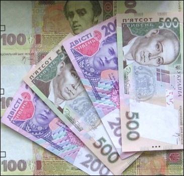 Куда деваются деньги для Евро-2012?