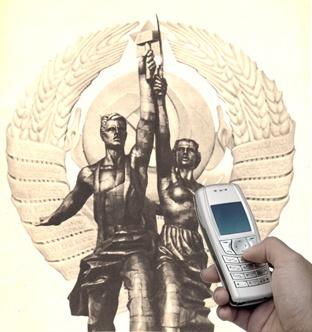 Была ли в СССР мобильная связь?