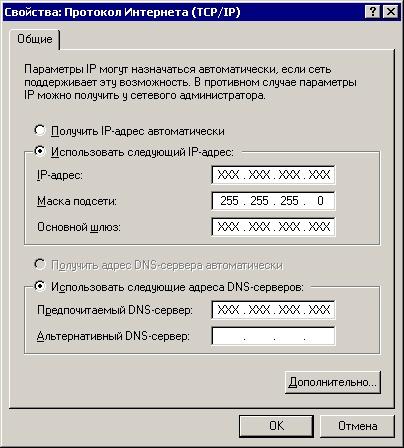Провайдеров обяжут передавать силовикам IP-адреса своих абонентов