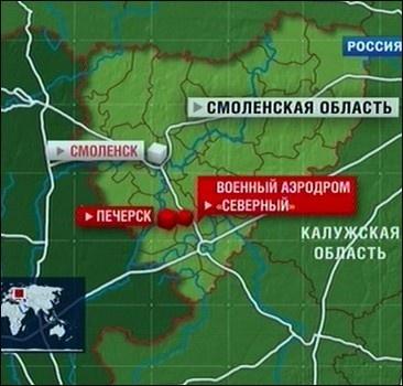 Названа причина авиакатастрофы, в которой погиб Лех Качиньский