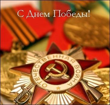 Киев потратит на День Победы 50 миллионов