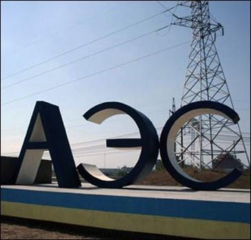 Украина достроит Хмельницкую АЭС за счет России