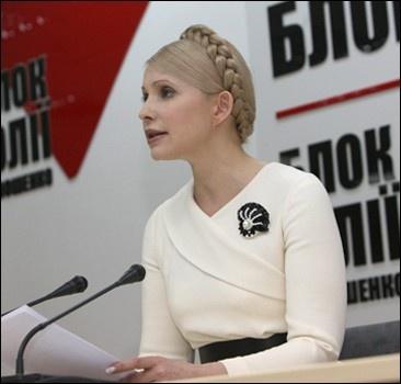 Тимошенко устроит Януковичу черную субботу