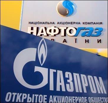 """""""Газпром"""" и """"Нафтогаз"""" подписали дополнения к газовым контрактам"""