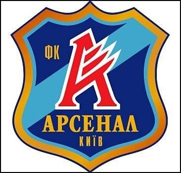 """""""Арсенал"""" уверенно победил """"Ильичевец"""""""