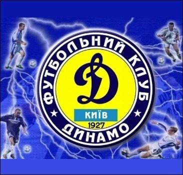 """Шесть игроков """"Динамо"""" - на пороге дисквалификации"""