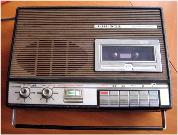 Кассетный магнитофон ИЖ-302.
