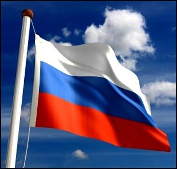 Россия отдала часть территории