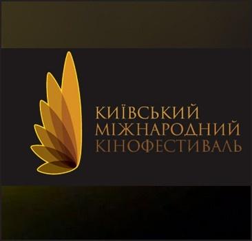В Киеве пройдет второй международный кинофестиваль
