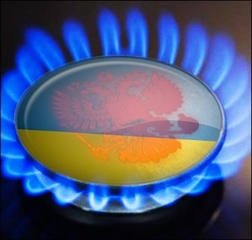 """Газпром"" озвучил Украине цену на газ"