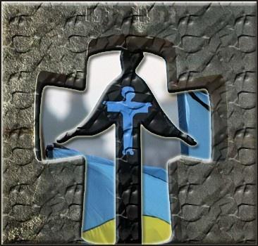 Регионалы отменят геноцид украинского народа?