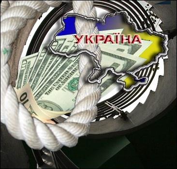 Ще не вмерла Україна, хоть и завязала себе петлю на шее… за 90 долларов