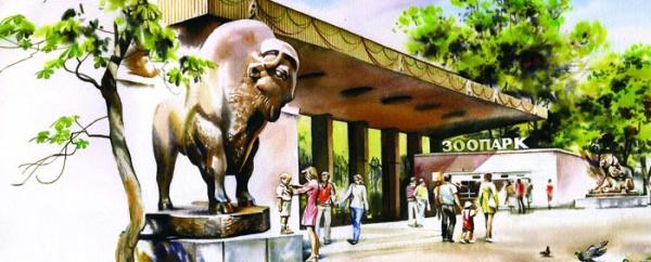 В Киевском зоопарке - пополнение